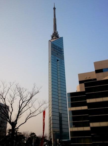 후쿠오카 타워 (福岡タワ?  )
