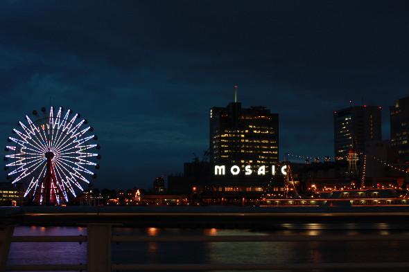 [오사카, 도쿄]당신과 함께라면,