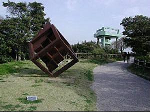 시오미 공원