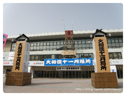 후쿠오카 국제센터
