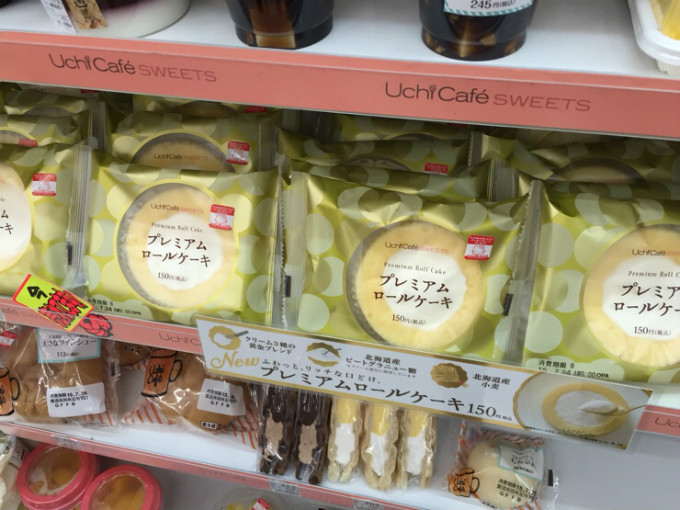 먹다 쓰러진다는 오사카 추천 먹거리