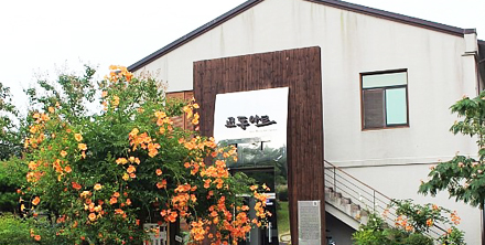 지숨한지갤러리와 교동아트홀에서 전통을 체험하다!